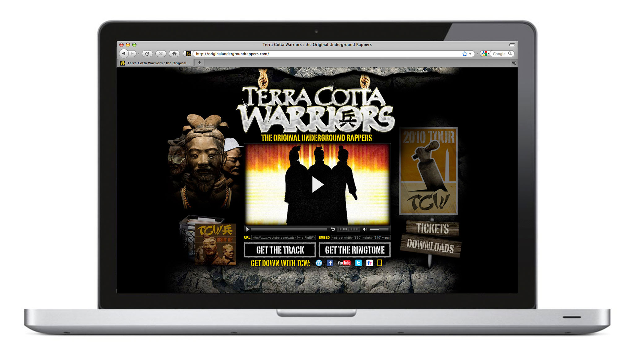 TerraCotta_Website